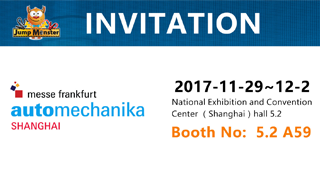 Invitation for visiting Automechanika Shanghai 2017-JUMP MONSTER