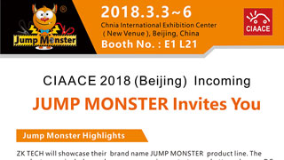 CIAACE 2018 Beijing, Welcom to our booth E1 L21!