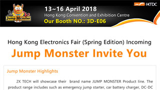 HK Electronics Fair 2018 (Spring Edition) , Welcom to our booth 3D-E06