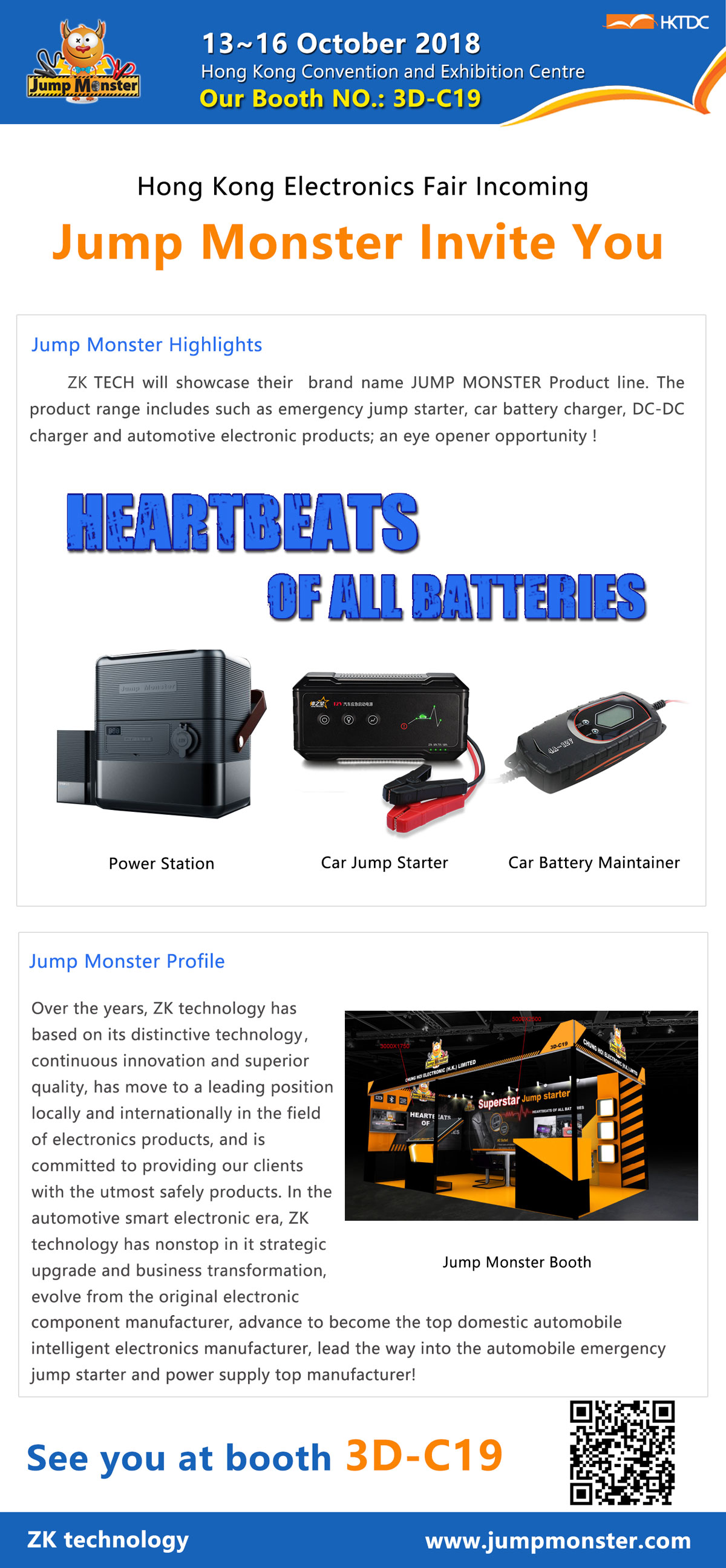 HK Electronics Fair 2018 (Autumn Edition) , Welcom to our booth 3D-C19