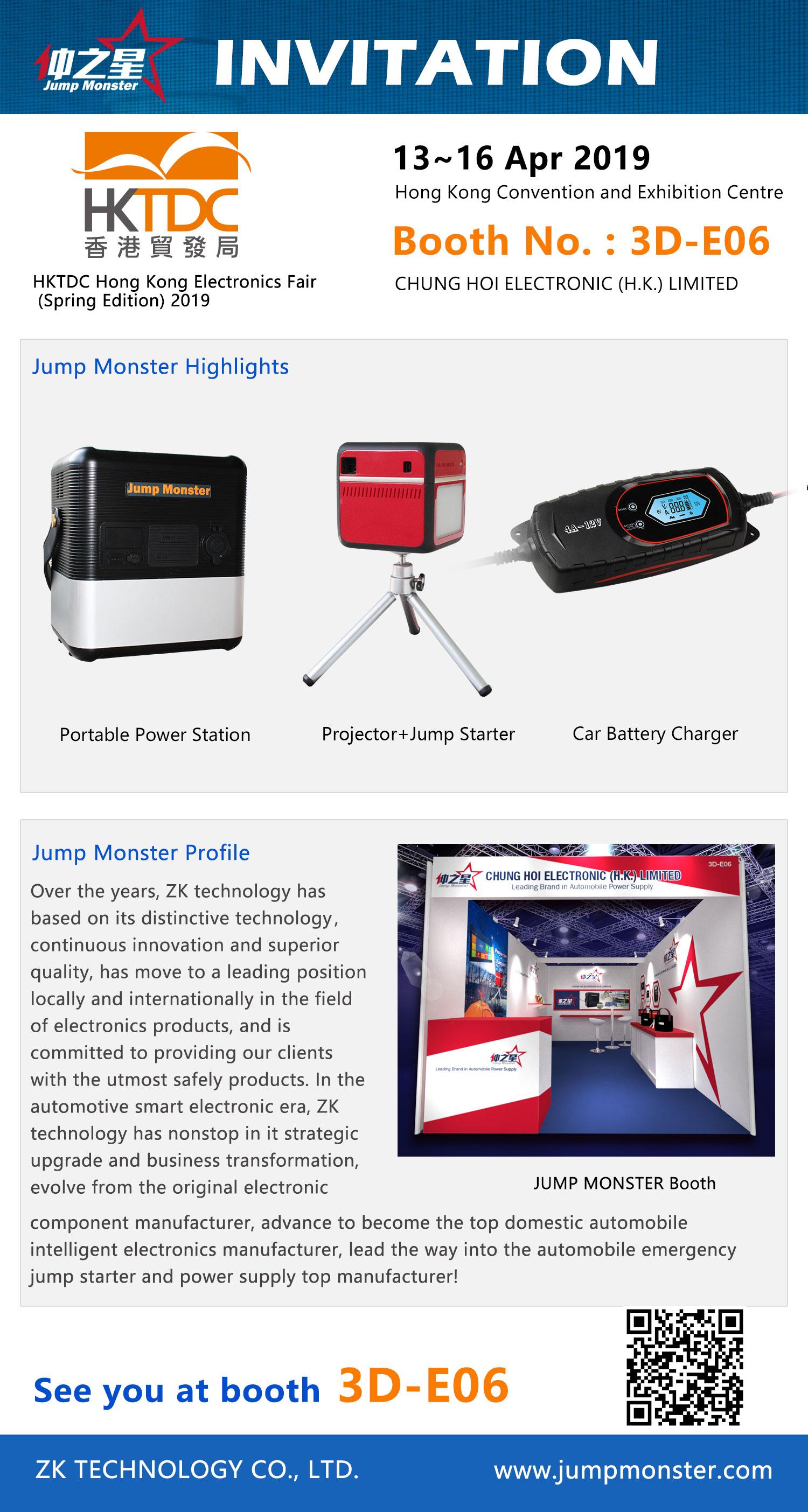 HKTDC Hong Kong Electronics Fair(Spring Edition)2019