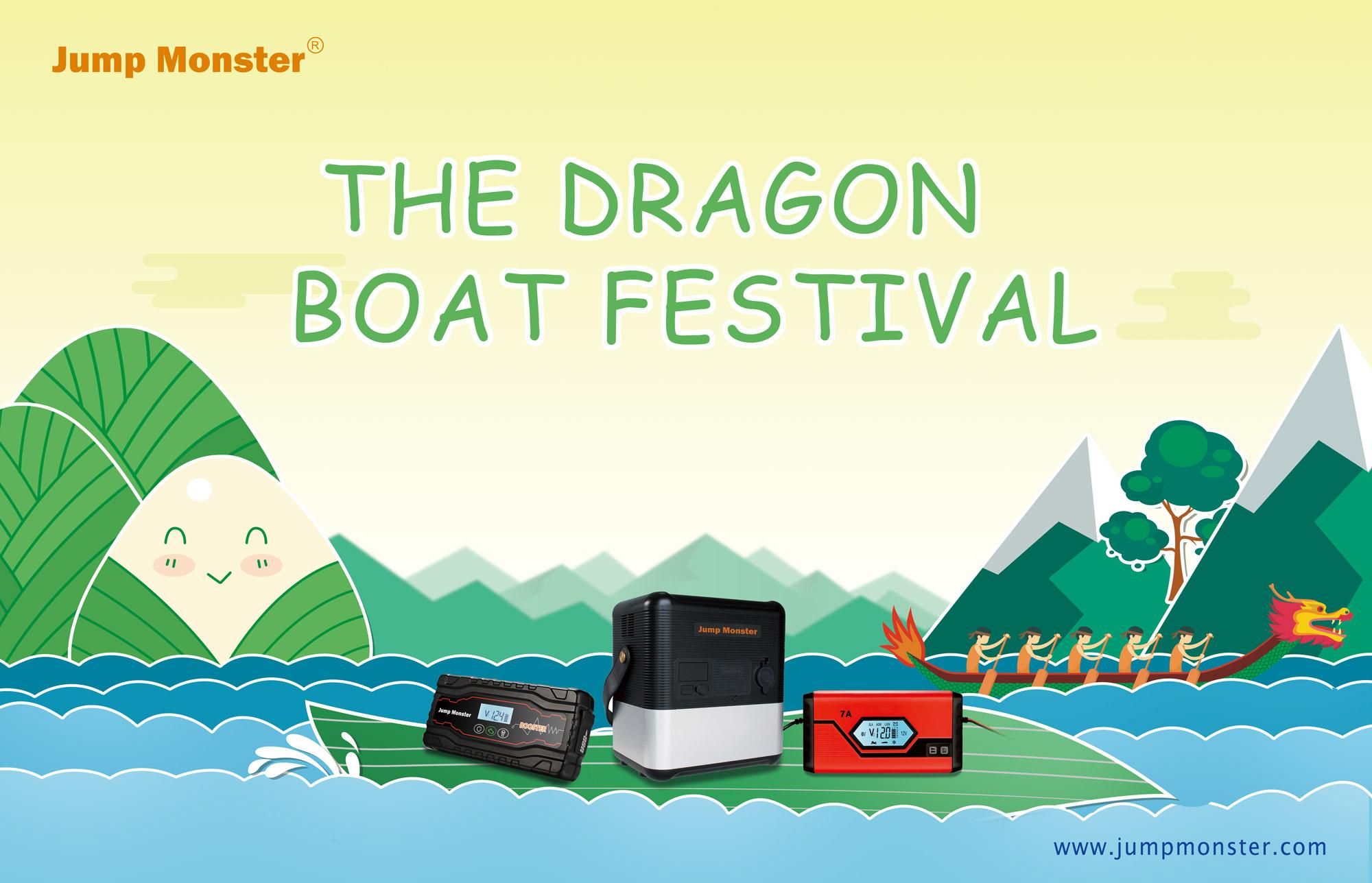 Dragon Boat Festival, June